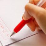 転職履歴書の封筒の書き方や郵送方法、提出時のマナー